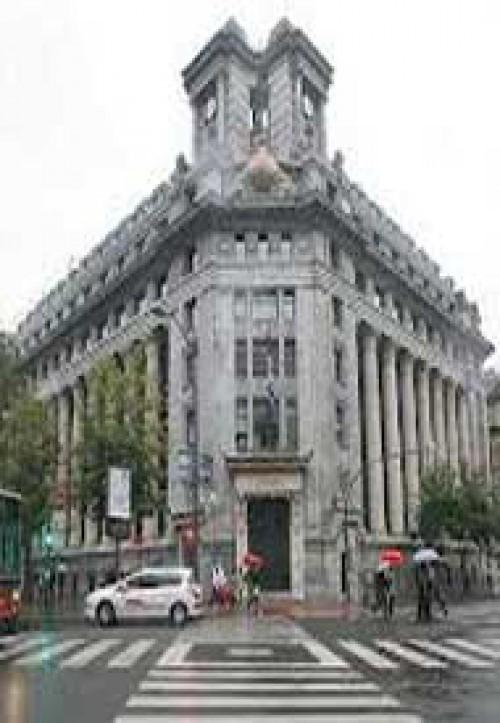 BBVA: Edificio de San Nicolás. Archivo Histórico
