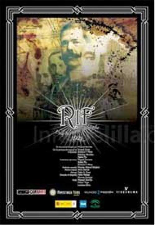 Rif 1921. Una historia olvidada