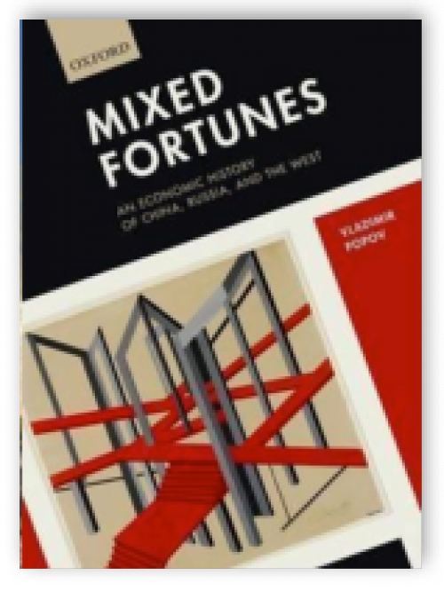 Mixed fortunes. An economic history  of China, Russia, and the West