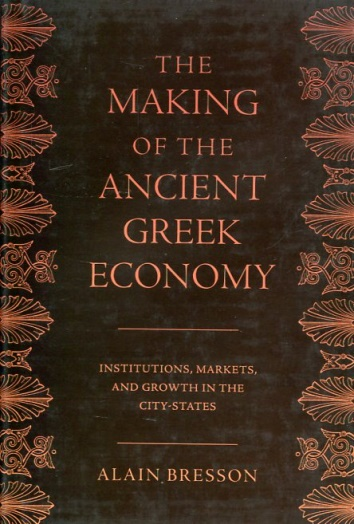 the greek economy essay The economy of ancient greece darel tai engen, california state university – san marcos introduction 1 the ancient greek economy is somewhat of an enigma.