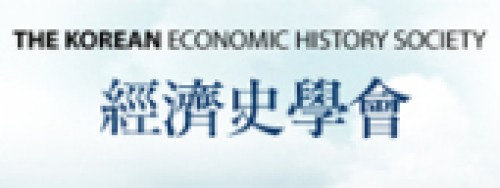Korea Economic History Society – KEHS