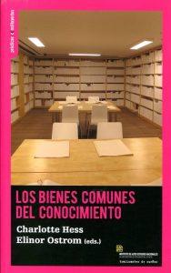 bienes comunes conocimiento